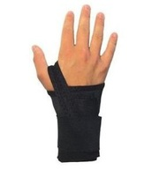 Stylish Wrist Support in Ireland at SafetyDirect.ie